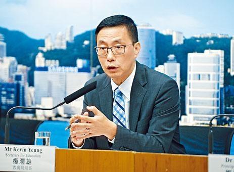 楊潤雄重申反對罷課,並呼籲師生及校友不應煽動或鼓勵學生政治表態,以學校作為表達訴求的地方。
