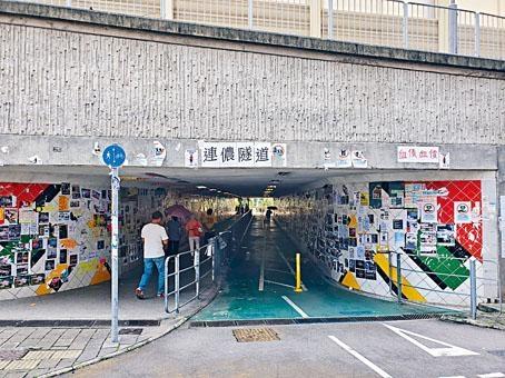 警方指六月至今已在連儂牆發生五十七宗案件,認為連儂牆地方相對高風險。