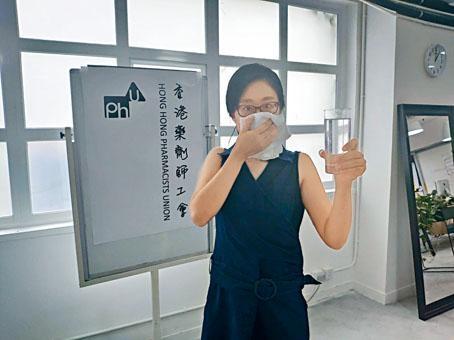 張尹思指若遇到催淚煙,可用清水稀釋梳打粉,沾濕毛巾清潔身體或掩着口鼻