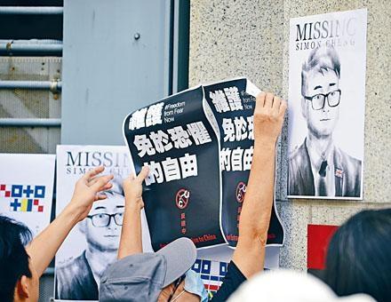 一批市民昨到英國駐港總領事館門外請願,希望有更高級官員介入事件,盡快協助鄭文傑回港。