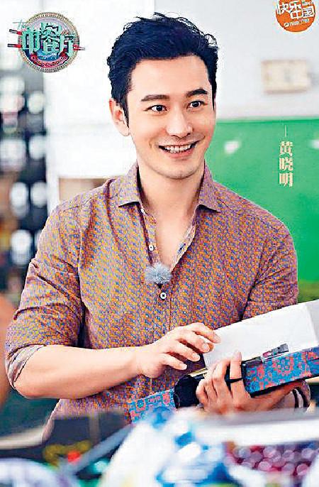 ■黃曉明參演的《中餐廳》第三季惹來網民熱議。