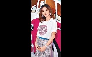 楊政龍女友暢談懷孕心情黃子菲透露預產期在明年初