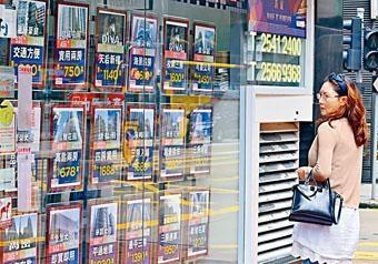 ■市場觀望氣氛濃厚,加上新盤搶客,本周末屋苑預約睇樓量跌約3%。