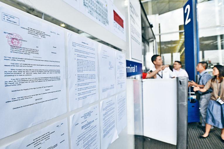 ■法官批准機場臨時禁制令延長至另行通知。