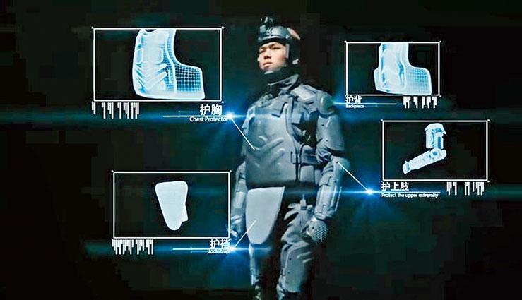 ■警隊新購的防暴護甲輕便且具靈活性。