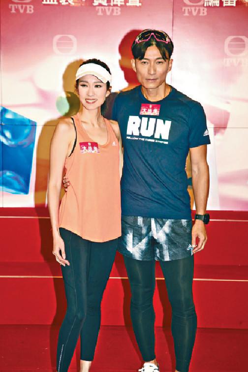 公司信任 ■同陳山聰擔正拍新劇《大步走》,證明公司絕對相信姚子羚。