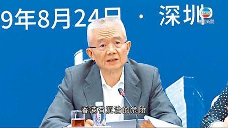 ■徐澤警告,任由暴力蔓延,香港有沉淪的危險。