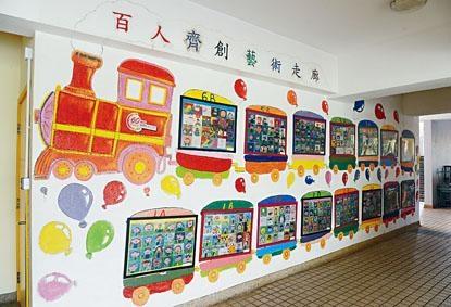 賴子文表示會善用校舍,建構愉快校園。