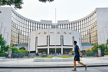 人行省一級分支機構可「因城施策」,指導各省級市場利率定價自律機制。