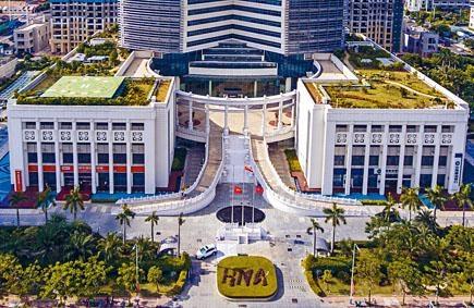 海航今次交易用作償還中國銀行貸款,最快下周簽約。