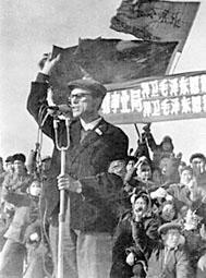 ■李敦白在文革曾經紅極一時。