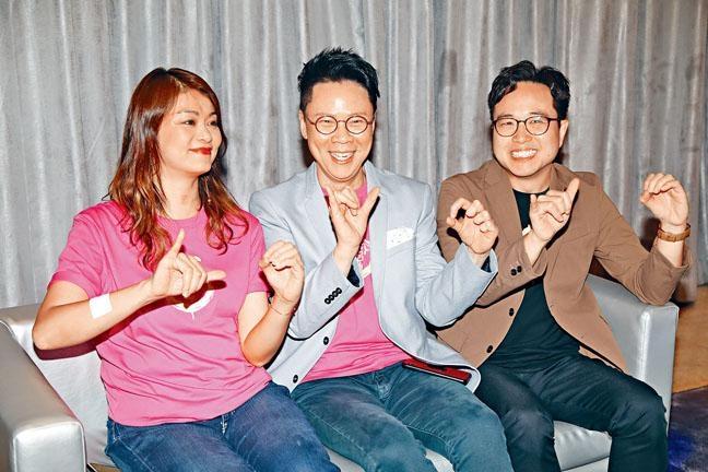 左起:謝茜嘉、陳志雲及郭志仁講商台未來的發展。