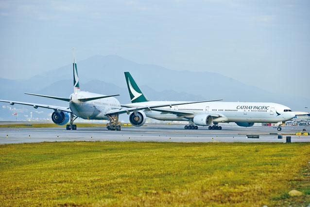 國泰航空因反修例事件近期掀起連串風波。