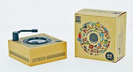 ●7-Eleven便利店獨家限量發售五千份OREO音樂盒。