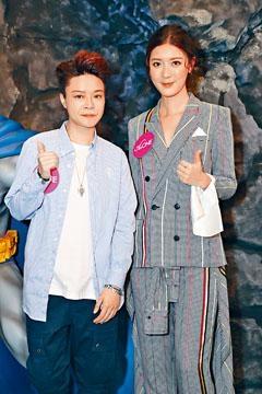 ■羅凱玲(左)與余香凝現身商場活動。
