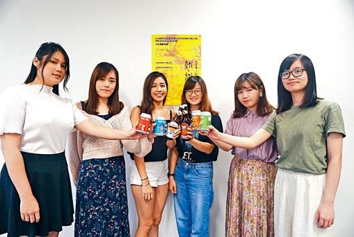 公大創意廣告及媒體設計學系應屆畢業生羅穎蓮(左一)指,冀每個人在玩她們設計的遊戲時,能化身為「英雄」。
