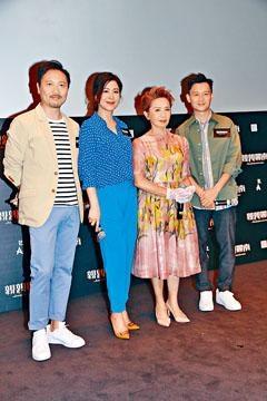 (左起)潘燦良、蘇玉華、葉德嫻與凌文龍,現身《親親麗南》記者會。