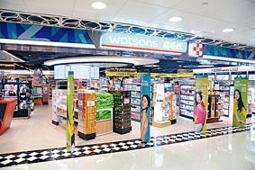 屈臣氏為亞洲和歐洲最大的保健和美容產品零售商。
