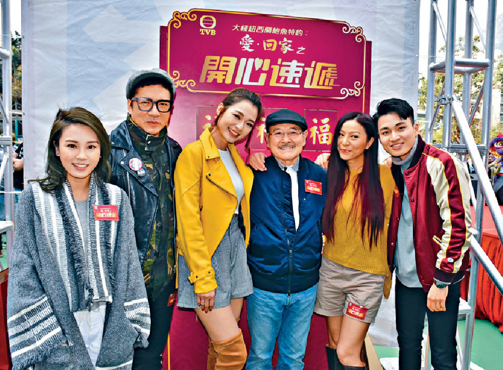 ■滕麗名與劉丹和呂慧儀等出席《愛回家》宣傳活動。