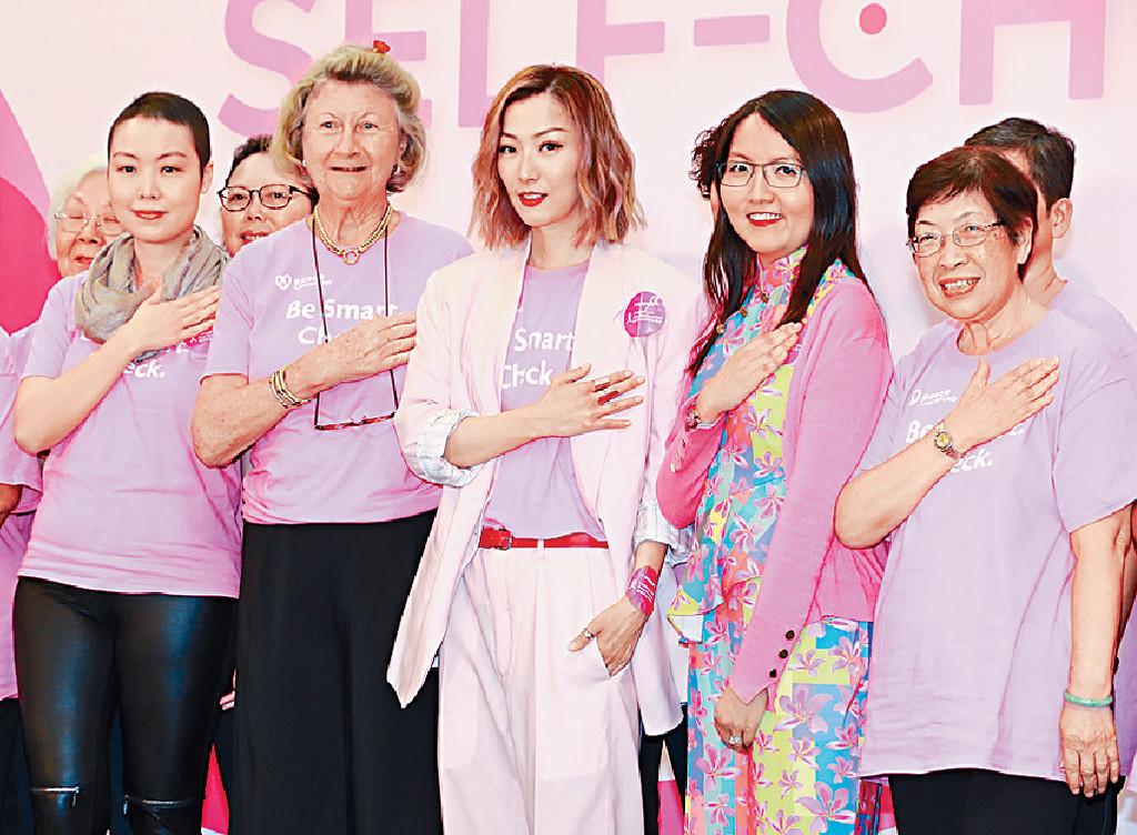 ■Sammi出席關注乳癌活動,呼籲女士平時要自我檢查,可以及早發覺。
