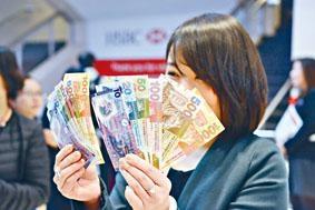 港元兌美元匯價昨日一度抽升,高見7.8380。