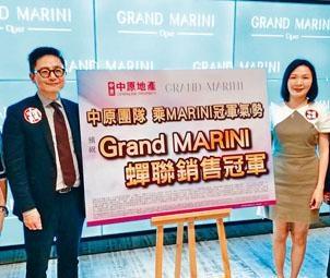 會德豐地產楊偉銘(左)指,GRAND MARINI約25%票源為A組大手客。旁為陳惠慈。