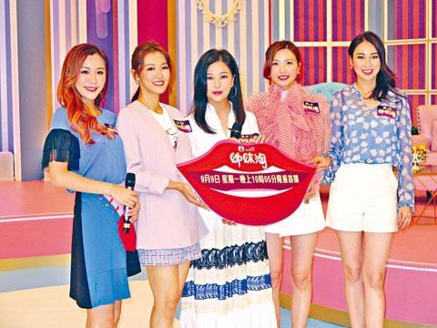 (左起)陳詩欣、張寶兒、劉小慧、吳若希、莊思敏齊錄影《姊妹淘》。