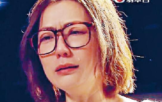 ■阿田在劇中因為陷入中女危機,經常爆喊。