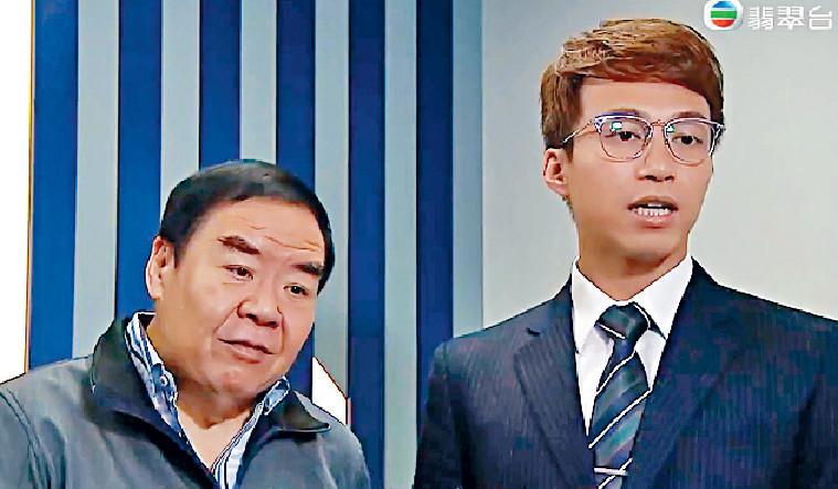 ■新劇《街坊財爺》中坤哥飾演Kent哥的蠱惑律師。