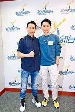 王梓軒(右)、海俊傑齊為歌唱比賽擔任評判。