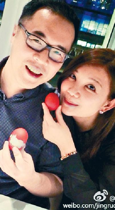 ■二人結婚9年,一直表現恩愛。
