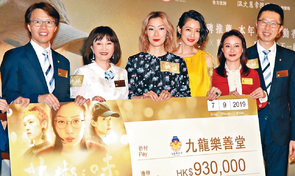 ■Sammi和賴雅妍(右三)齊現身慈善首映。