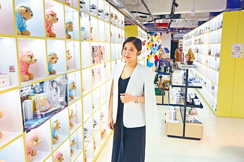 黃凱貽(Lainey)希望大眾遊逛香港跳蚤市場有像尋寶的感覺。