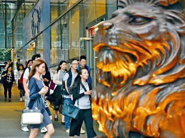滙豐私人銀行部門沒有遵守電話錄音,遭證監會譴責及罰款。