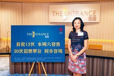 中信泰富關潔瑩表示,峻源於周六公開發售12伙。