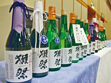 日本名酒 「獺祭」。
