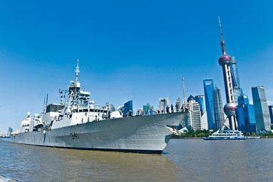 加拿大渥太華號護衞艦。
