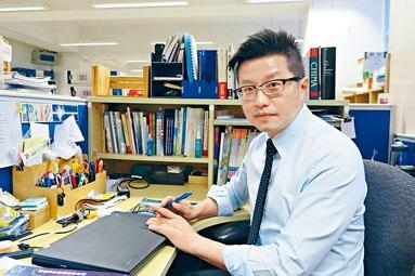 《人民日報》文章促真道書院與前助理校長戴健暉之流割席。