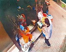 閉路電視攝得老翁到五金店買易燃液體。