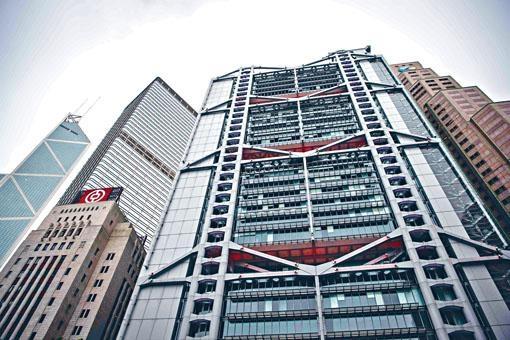 滙豐銀行將物業按揭貸款的封頂利率由最優惠利率(P)減2.65厘,上調至P減2.5厘。