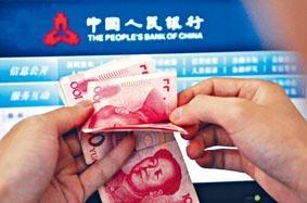 人民銀行公布,8月份內地社會融資規模增量達1.98萬億元人民幣。