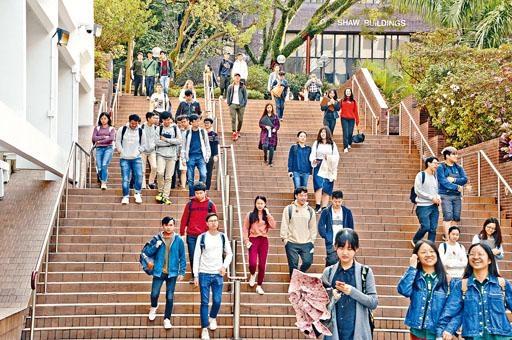 《泰晤士高等教育》公布今年世界大學排名,香港大學上升一位,至全球三十五位,是本港一哥。