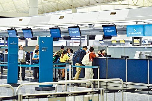 國泰八月客運量按年下跌一成一。