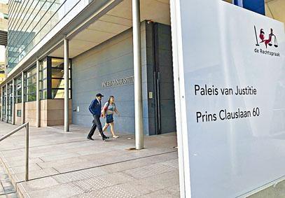 荷蘭海牙地方法院。