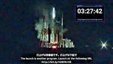 日本H-2B火箭發射台底部起火。