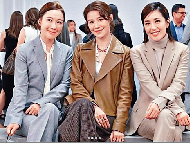 ■在時裝周上,二人遇見舊同事李施嬅。
