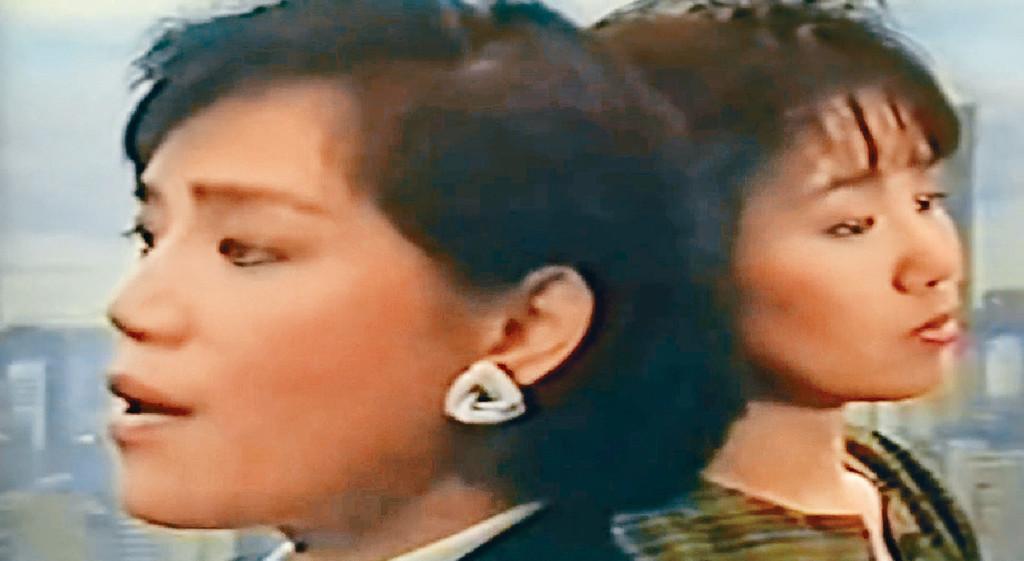 ■87年樓雙甯(左)跟台灣「影子歌后」林淑容合唱《一樣的天空》,還在維港及山頂拍攝MV。