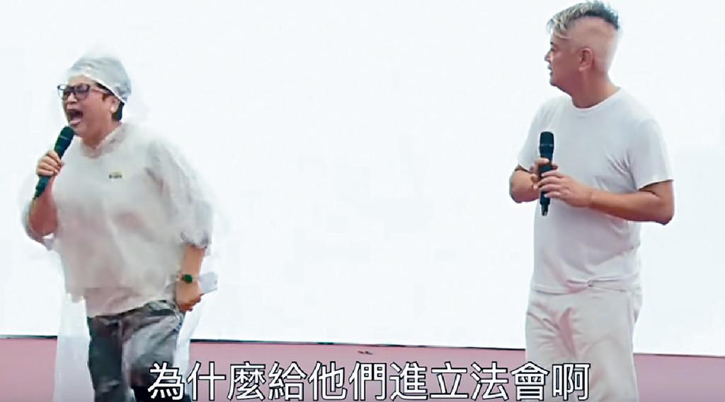 情緒激動 ■肥媽同陳百祥曾為「守護香港行動」集會擔任司儀,當時肥媽情緒非常激動。