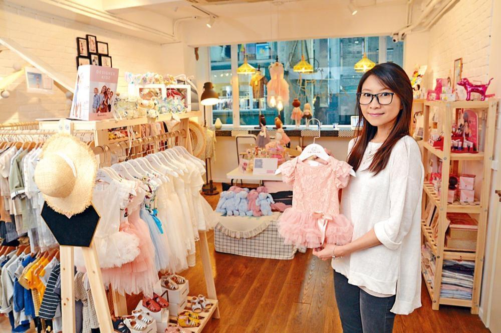 LaYan Kids CluB店主陳少恩(Yammie)由網店做起,一步一步達成創業夢。