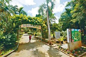 始建於1966年的植物園,植有逾千種熱帶植物。